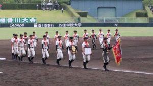 第100回全国高等学校野球選手権香川大会